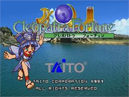 Title screen of Cleopatra's Fortune on the Sega Saturn.