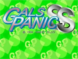 Title screen of Gals Panic SS on the Sega Saturn.