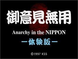 Title screen of Goiken Muyou: Anarchy in the NIPPON on the Sega Saturn.