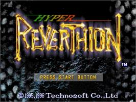 Title screen of Hyper Reverthion on the Sega Saturn.