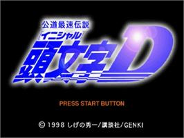 Title screen of Initial D on the Sega Saturn.
