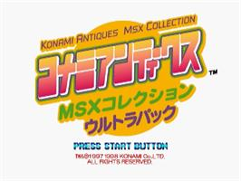 Title screen of Konami Antiques: MSX Collection Ultra Pack on the Sega Saturn.