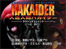 Title screen of Mechanical Violator Hakaider - Last Judgement on the Sega Saturn.