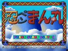 Title screen of Ninpen Manmaru on the Sega Saturn.