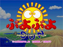 Title screen of Puyo Puyo Sun on the Sega Saturn.