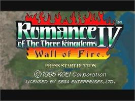 Title screen of Romance of the Three Kingdoms IV: Wall of Fire on the Sega Saturn.
