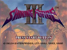 Title screen of Shining Force III: Scenario 1 -