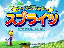 Title screen of Twinkle Star Sprites on the Sega Saturn.