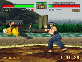 Title screen of Virtua Fighter 2 on the Sega Saturn.