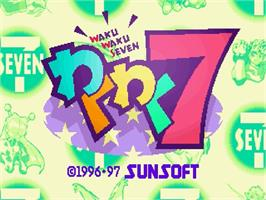 Title screen of Waku Waku 7 on the Sega Saturn.
