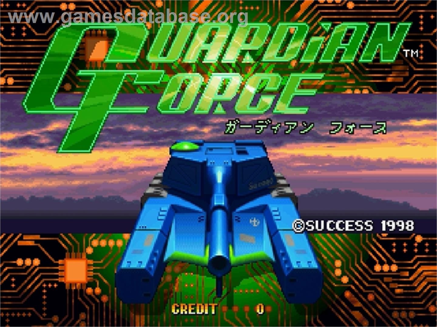 Guardian Force - Sega Saturn - Artwork - Title Screen