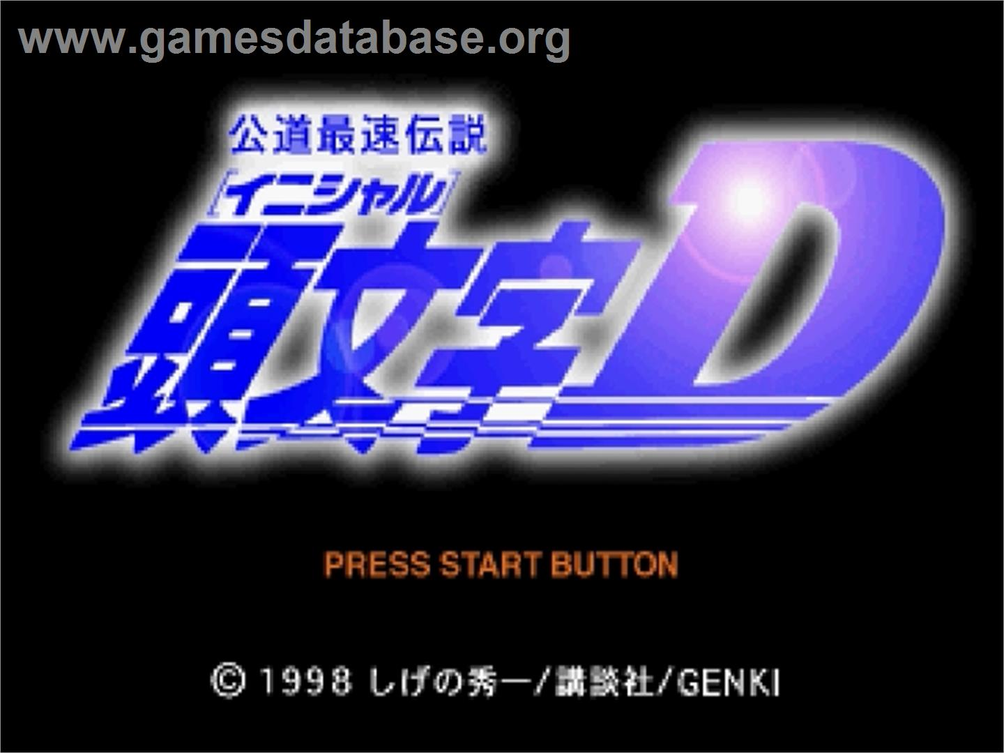 how to play initial d mame