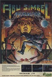 Advert for Abu Simbel Profanation on the MSX 2.