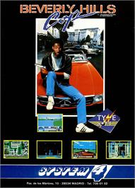 Advert for Beverly Hills Cop on the Sinclair ZX Spectrum.