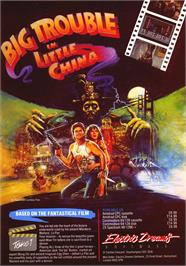 Advert for Big Trouble in Little China on the Commodore 64.