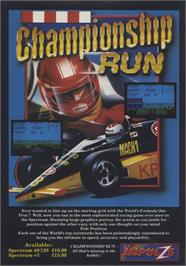 Advert for Championship Run on the Atari ST.