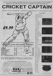 Advert for Cricket Captain on the Sinclair ZX Spectrum.