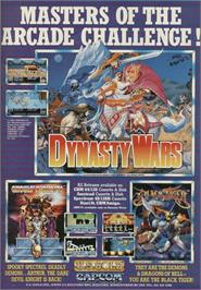 Advert for Dynasty Wars on the Sinclair ZX Spectrum.