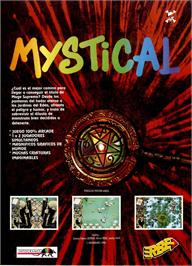 Advert for Mystical on the Sinclair ZX Spectrum.