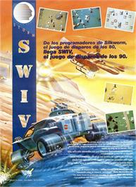 Advert for S.W.I.V. on the Sinclair ZX Spectrum.