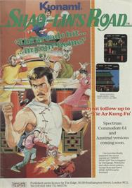 Advert for Shao Lin's Road on the Commodore 64.
