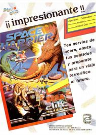 Advert for Space Harrier on the Atari ST.