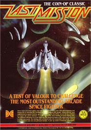 Advert for The Last Mission on the Sinclair ZX Spectrum.