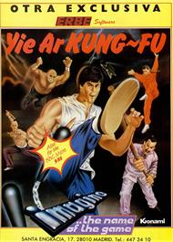 Advert for Yie Ar Kung-Fu on the Sinclair ZX Spectrum.