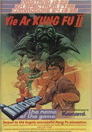 Advert for Yie Ar Kung-Fu 2: The Emperor Yie-Gah on the Commodore 64.