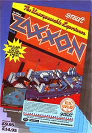 Advert for Zaxxon on the Sinclair ZX Spectrum.