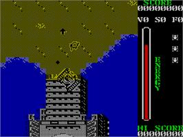 In game image of Dixons' Premier Collection on the Sinclair ZX Spectrum.