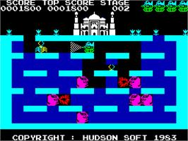 In game image of Driller Tanks on the Sinclair ZX Spectrum.