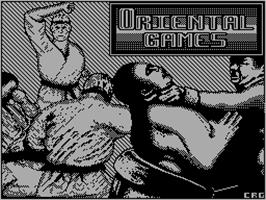 Title screen of Five Star Games on the Sinclair ZX Spectrum.