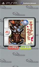 Box cover for Crush on the Sony PSP.