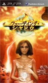 Box cover for Fading Shadows on the Sony PSP.