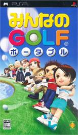 Box cover for Minna no Golf Portable: Coca Cola Special Edition on the Sony PSP.