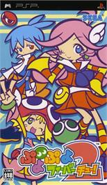Box cover for Puyo Puyo Fever 2 on the Sony PSP.