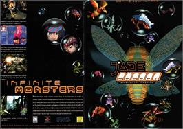 Advert for Jade Cocoon: Story of the Tamamayu on the Sony Playstation.