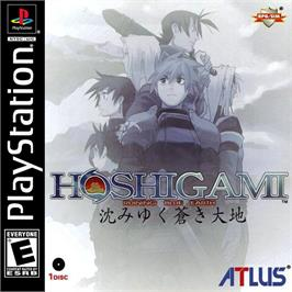 Box cover for Hoshigami: Ruining Blue Earth on the Sony Playstation.