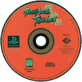 Artwork on the CD for Battle Arena Toshinden on the Sony Playstation.