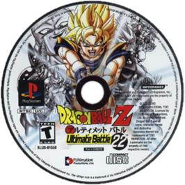 Artwork on the CD for Dragon Ball Z: Ultimate Battle 22 on the Sony Playstation.