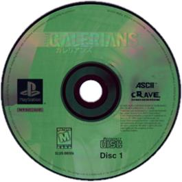Artwork on the CD for Galerians on the Sony Playstation.