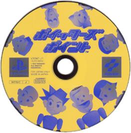 Artwork on the CD for Poy Poy on the Sony Playstation.