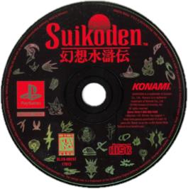 Artwork on the CD for Suikoden on the Sony Playstation.