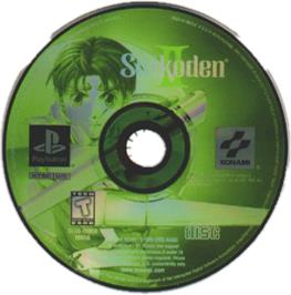 Artwork on the CD for Suikoden II on the Sony Playstation.
