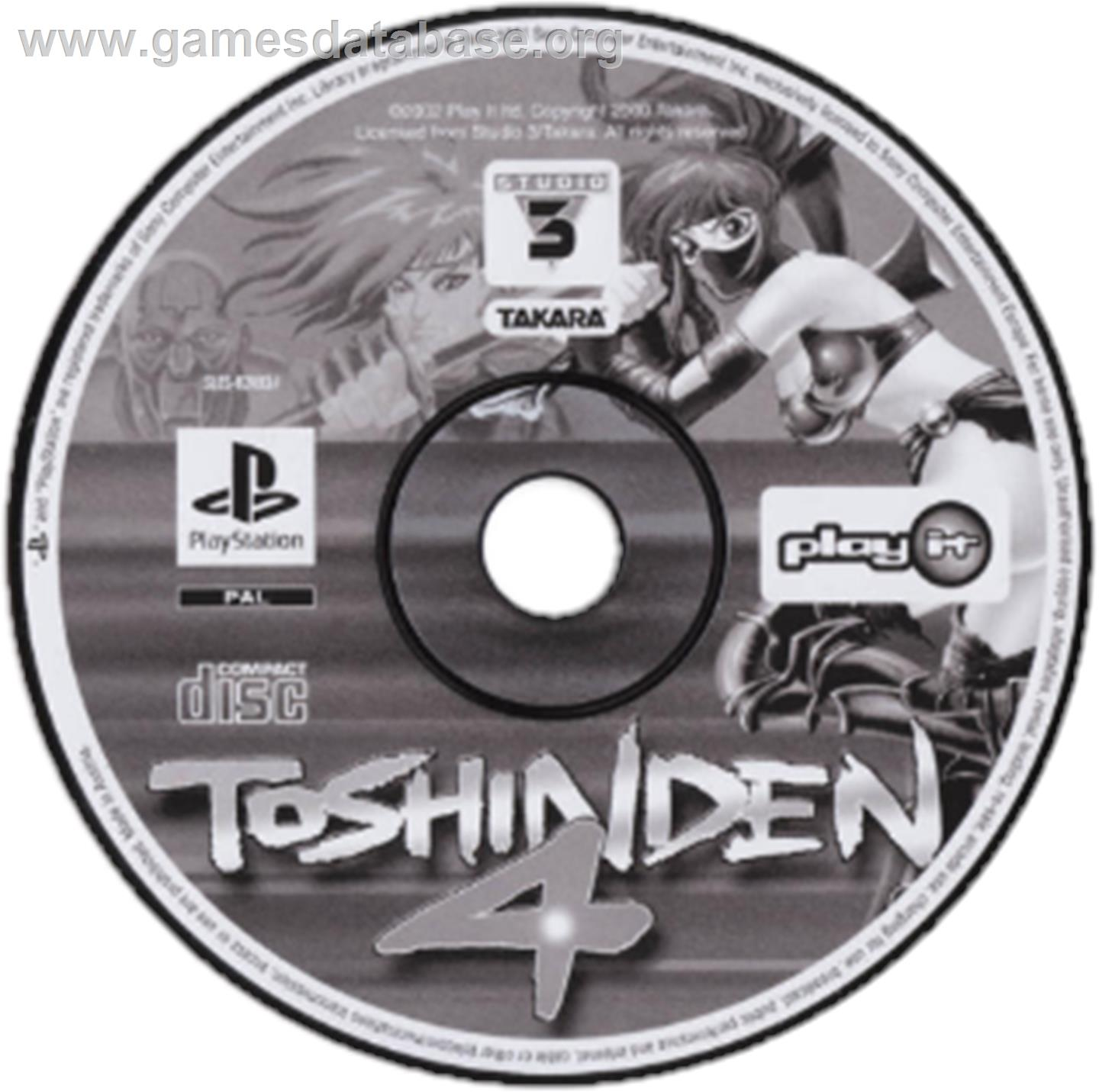Battle Arena Toshinden 4 - Sony Playstation - Artwork - CD