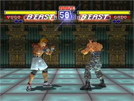 In game image of Bloody Roar on the Sony Playstation.