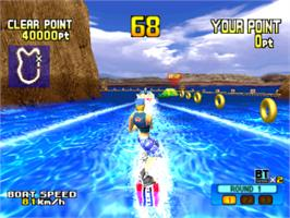 In game image of BursTrick: Wake Boarding!! on the Sony Playstation.