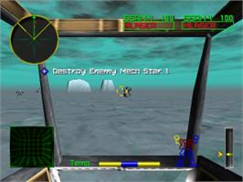 In game image of MechWarrior 2: 31st Century Combat on the Sony Playstation.