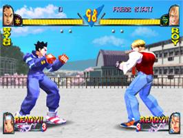 In game image of Rival Schools: United by Fate on the Sony Playstation.